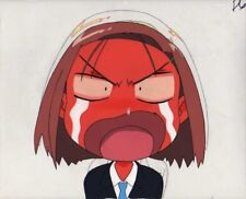 Anime Cel Kare Kano (His and Her Circumstances) #23