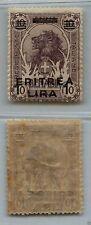 ERITREA - 1922 - 1 L su 10 A Elefante o Leone Somalia soprastampati (60) - MH