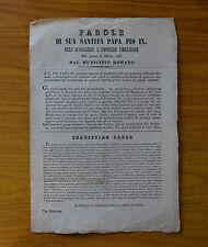 ANTICO DOCUMENTO PAROLE DI SUA SANTITA' PAPA PIO IX MUNICIPIO ROMANO 6 3 1848