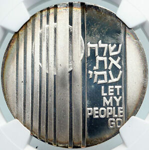1971 ISRAEL Jewish LET MY PEOPLE GO Exodus OLD Silver 10 Lirot Coin NGC i87926
