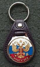 RUSSIAN DOG TAG PENDANT MEDAL faux  leather keychain    EAGLE SAINT GEORGE