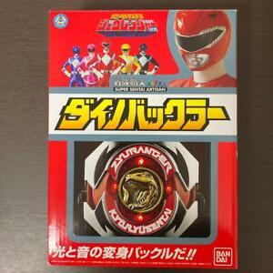 Super Sentai Artisan Dyno Dino Buckler Kyoryu Zyuranger Power Ranger BANDAI