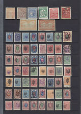 UKRAINE 1918-1923, 160 STAMPS INCLUDING HIGH VALUES