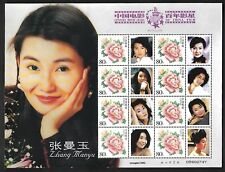 China 2005-17 Centenary Anniversary of Chinese Cinema Special S/S  张曼玉  花