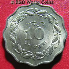 1964 PAKISTAN 10 PAISA XF DETAILS COLLECTABLE ASIAN WORLD COIN 23mm CU-NI KM#27