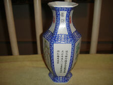Superb Chinese Or Japanese Hexagon 6 Sided Vase-Writing & Blue Stamp Bottom