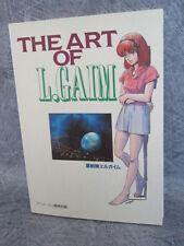 L.GAIM LGAIM Jusenki Art Material 1985 Book Animage TK*