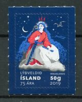 Iceland 2019 MNH Republic of Iceland 75th Anniv 1v S/A Set Independence Stamps