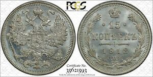 1913 Russian 15 Kopeks Silver coin PCGS graded MS67 - Top pop coin!