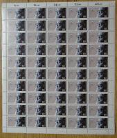 50 x Bund 1252 postfrisch Bogen Formnummer FN 2 BRD Josef Kentenich 1985 MNH