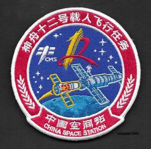 China 2021 Shenzhou 12 Manned Mission Space Station Rocket Embroidered Badge