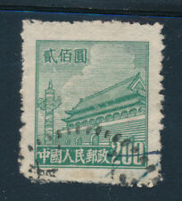 China stamp gate of heavenly peace 1950 $200 more clouds rare used SA
