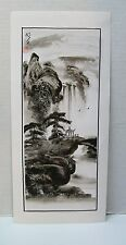 Watercolor Nature Scene Japanese Black and White Vintage Signed