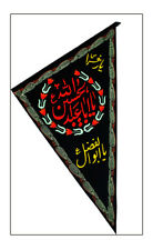 Islamic  Embroidered Patterns For Imam Hussain  (SA) On Rich Black Velvet