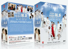 My Daughter Seo Young Korean Drama DVD with Good English Subtitle