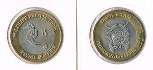 Tamil Eelam 1 dollar ( Pygmy Seahorse )- 2012 - bimetal