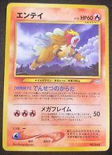 Entei No. 244 Neo Revelation PROMO Pokemon Card Japanese