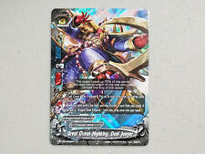 Buddyfight Great Ocean Highking, Duel Jaeger D-BT02A/0008EN R FOIL Version