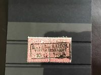 North German Confederation 1869 SG 25 Danzig cancel used stamps pair   R30196