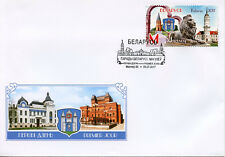 Belarus 2017 FDC Mogilev Towns in Belarus 1v Cover Coat of Arms Tourism Stamps