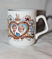 Vintage Royal Wedding Coffee Mug England Prince Charles & Lady Diana Spencer '81