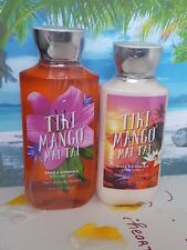 bath and body works tiki mango mai tai shower gel and body lotion