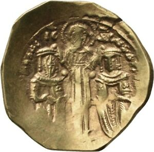 DIONYSOS Andronicus II. AV-Hyperpyron Constantinopel Maria Christus #NF 2756