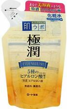 NEW Hadalabo Skin Care Lotion Moist Premium Hyaluronate 170ml Refill from Japan