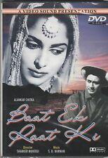Baat ek raat Ki - Dev Anand , Waheeda Rahman   [Dvd]1st Video Sound Edition