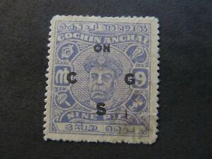INDIA - LIQUIDATION STOCK - EXCELENT OLD STAMP - 3375/22