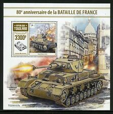 TOGO 2020  80th  ANNIVERSARY OF THE BATTLE OF FRANCE SOUVENIR SHEET  MINT NH