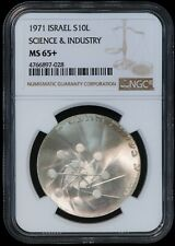 1971 Israel 10 Lirot Silver Coin Science & Industry NGC MS65+ MS 65+  (B2825)
