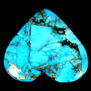 9.25Cts. 16X18X4mm Natural Rare Copper Sky Blue Turquoise Heart Cab Gemstone