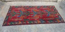 Handmade 100% Wool Afghanistan  Rug, (6ft x 4ft)