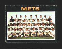 1971 Topps New York Mets Team Card #641 Well Centered  VG Vintage Baseball Card