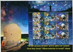 ISRAEL 2021 SPACE OBSERVATORIES STAMPS 9 STAMP DECORATED SHEET FDC