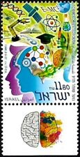 ISRAEL 2019 - SCIENCE ORIENTED YOUTH - A STAMP WITH A TAB - MNH