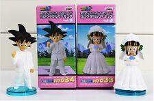 DRAGON BALL - Goku & Chichi Boda Wedding SET