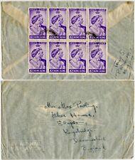 HONG KONG 1949 ROYAL SILVER WEDDING BLOCK of 8 FRANKING to SLAPTON DEVON AIRMAIL