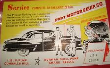 1950,s old vintage car Service Paper Card Blotter of a service Station petrol