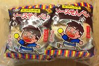 """Sauce Sembei"", Sembei Cracker with Sauce, Dagashi Japan Snack 10 packs as 1 set"