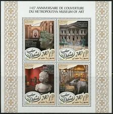 DJIBOUTI 2017 145th ANNIVERSARY METROPOLITAN MUSEUM OF ART SHEET MINT  NH