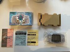 Nintendo Gameboy Advance POKEMON Center Suicune Limited Edition