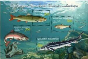Kazakhstan 2020.Fish of Kazakhstan listed in the Red Book.Unused block.NEW!!!!