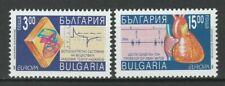 Bulgaria 1994 CEPT Europa 2 MNH Stamps