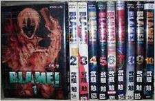 TSUTOMU NIHEI BLAME manga Book set 1-10