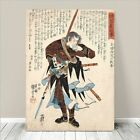 "Vintage Japanese SAMURAI Warrior Art CANVAS PRINT 8x12""~ Kuniyoshi Hero #220"