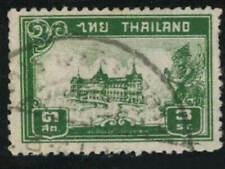 Thailand Siam Chakri Palace Sc # 239 1939 used as shown (25)