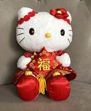 New Rare! Hello Kitty plush doll Sanrio kimono Japanese