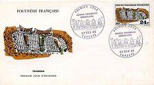 FDC / PREMIER JOUR POLYNESIE / TIMBRE N° 76 GRANDS EDIFICES / PAPEETE 1969